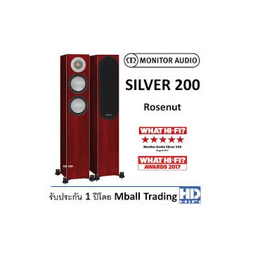 Monitor Audio Silver SS200...